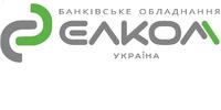 Елком, НПП, ООО