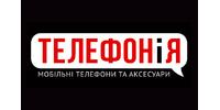 Бойко І.С., ФОП