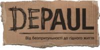 Деполь Україна, Всеукраїнський благодійний фонд