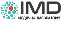 Інститут мікробіологічних досліджень, ТОВ