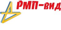 РМП-вид, приватне ремонтно-механічне підприємство