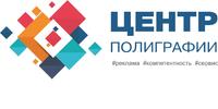 Центр полиграфии, ООО