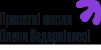 Приватні школи Олени Вєдєрнікової