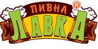 Пивная Лавка, сеть магазинов