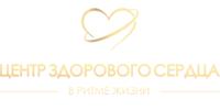 Центр Здорового Сердца доктора Крахмаловой (Center of the Healty Heart)