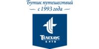 Telehaus Kyiv Tourism