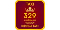 Корона такси