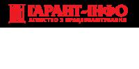 Гарант-Інфо