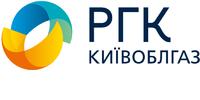 Київоблгаз, оператор газорозподільної системи, АТ