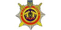 Черкасское СИЗО