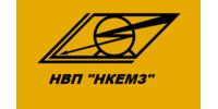 НКЕМЗ, НВП, ООО