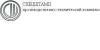 Спецштамп, ВТК