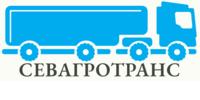 Сівагротранс, ТОВ