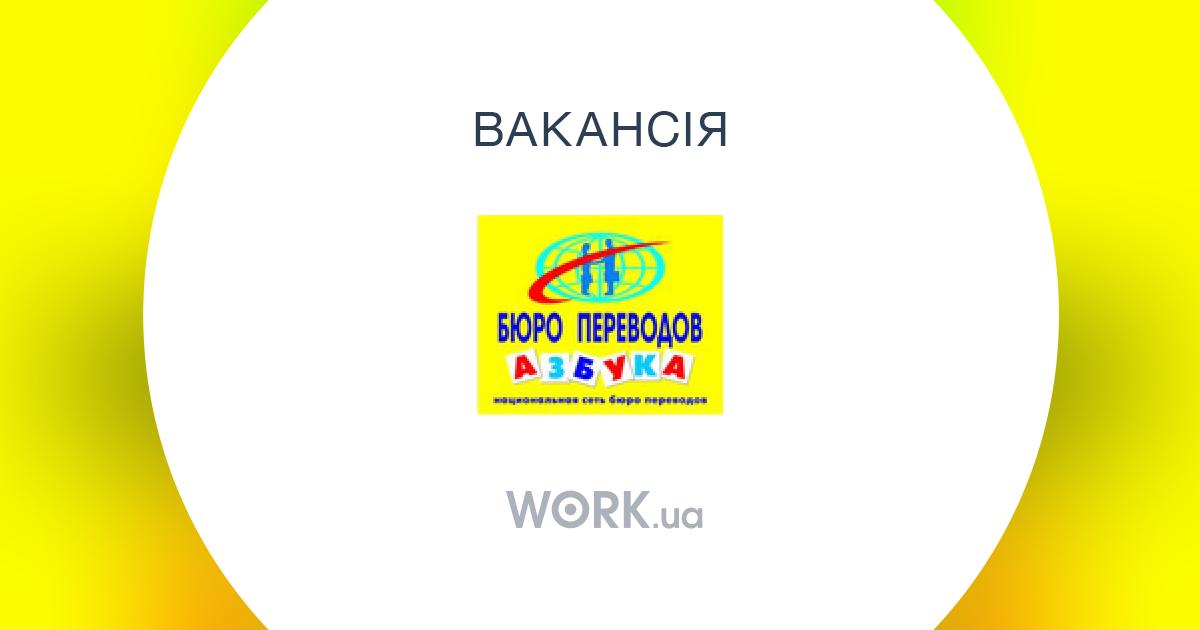 https://i.work.ua/employer_design/9/9/1/257991_company_logo_og_1.png