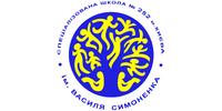 Спеціалізована школа №252 ім. Василя Симоненка (Київ)