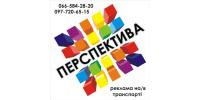 Романюк В.О., ФОП