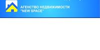 New Space, агентство недвижимости