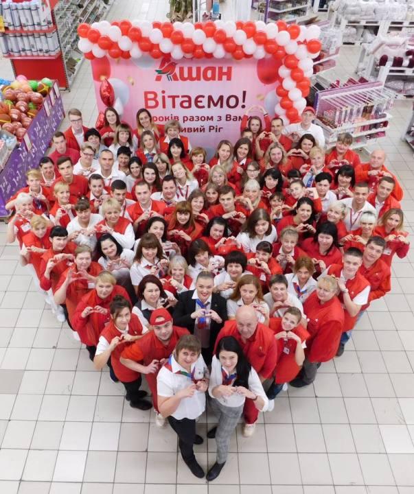 Ашан работа для девушек какая самая высокооплачиваемая работа для девушек в россии