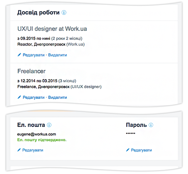 Як зробити резюме професійним  — Допомога Work.ua 1af9aa2cea6f4