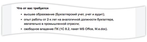 Трудовой кодекс статья 121