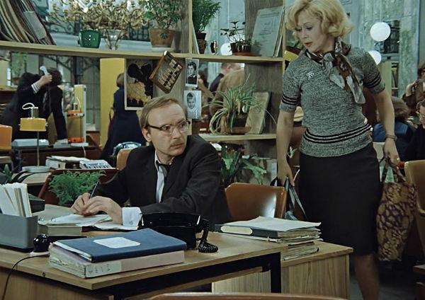 Кадр из фильма «Служебный роман», реж. Эльдар Рязанов, 1977 г.