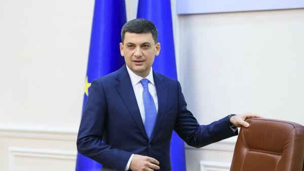 Прем'єр міністр України Володимир Гройсман