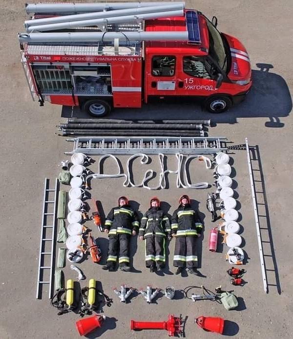 Пожарные из Ужгорода
